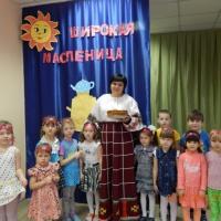 Конспект совместной деятельности с родителями и детьми старшей разновозрастной группы «Наша Масленица»