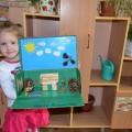 Осенняя выставка-ярмарка детских поделок