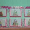 Детское творчество в декабре. Фотоотчет.