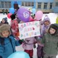 Акция «Всемирный день ребенка» (фотоотчет)