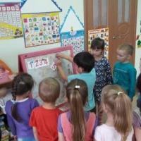 Конспект НОД по ФЭМП для детей подготовительной к школе группы «Состав числа 3»