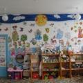 Фотоотчет «Предметно-пространственная развивающая образовательная среда группы»