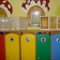 Характеристика на воспитателя детского дома