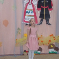 Фотоотчет об осеннем празднике «Волшебная кисть золотой осени на Кубани» (старшая и подготовительная группы)
