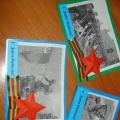 Мастер-класс по изготовлению открытки ко Дню Победы.