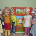 Театрализованная деятельность в группе раннего возраста по русской народной сказке «Теремок»