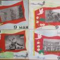 Конспект ННОД по аппликации в подготовительной к школе группе «Картинки военных лет»