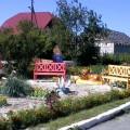 Познавательно-игровая площадка на участке ДОУ «Изумрудный город»