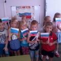 Фотоотчет «22 августа— День российского флага»