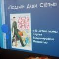 Фотоотчет о посещении библиотеки