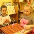 Создание условий для всестороннего развития дошкольников посредством игры