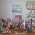Фотоотчёт «Наша Родина— Россия»