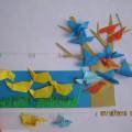 Творческий подход в технике оригами на закрепление пройденного материала «Дикие птицы»