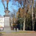 Экскурсия по парку-музею А. К. Толстого города Брянска. Фоторепортаж (часть первая)