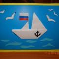 «Плыви, мой парусник, плыви!» Объемная аппликация (мастер-класс)