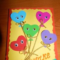 Детский мастер-класс. Праздничная открытка «Воздушные шары из бумаги, фоамирана и тесьмы»