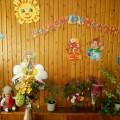 Сценарий праздника «День знаний» для смешанных групп детского сада