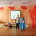 Сценарий праздника «Наш дом— Россия»