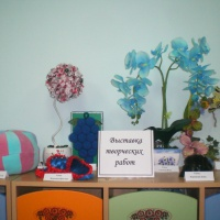 Фотоотчет о конкурсе творческих работ ко Дню матери