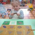 Консультация для родителей «Роль развивающих игр для детей 3–4 лет»