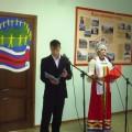 Сценарий праздничного мероприятия «День народного единства»