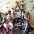 Коллективная работа с детьми старшей группы. Изготовление макета «Космические просторы»