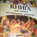 Рецепт кексов «Фирменные»