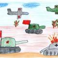 «Победа деда— моя победа» (рисунки)