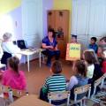 Конспект НОД по развитию речи для детей подготовительной к школе группы «Книга в гостях у детей»
