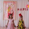 Фотоотчет праздника, посвященного ко Дню 8 марта «Путешествие в страну женщин» (подготовительная группа)