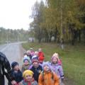 Поход в осенний лес (фотоотчет)