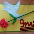 Мастер-класс «Гвоздика к 9 мая»