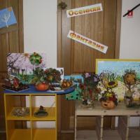 Фотоотчет о выставке поделок из природных материалов «Осенняя фантазия»