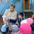 Поиск клада в детском саду