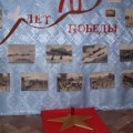 Стенгазета ко Дню Победы «Поклонимся великим тем годам»