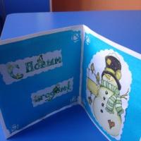 Мастер-класс «Изготовление новогодней открытки в технике скрапбукинг»