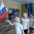 Физкультурное развлечение в старшей группе «23 февраля— День защитника Отечества»
