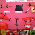 Фотоотчет о работе по пожарной безопасности «Спички детям не игрушки!»