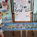Исследовательская работа «Лента времени города Белгорода»