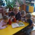 Межрегиональная акция «Читаем детям русскую классику»
