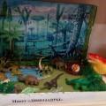 Макет «Динозавры»