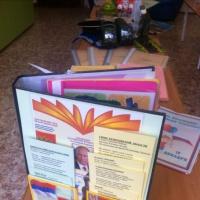 Лэпбук для дошкольников (старший возраст, 6–7 лет) «Моя Родина Россия, моя Родина Кузбасс»