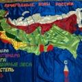Мастер-класс по изготовлению дидактического пособия-игры по экологии для детей «Природные зоны России»
