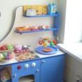 Развивающая предметно-пространственная среда для детей младшего дошкольного возраста в соответствии с требованиями ФГОС