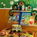 Оформление детского сада. Книжный уголок