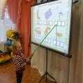 Влияние несформированности языкового анализа и синтеза на овладение письменной речью детьми с ОНР III уровня