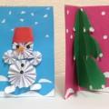 Мастер-класс по изготовлению новогодней открытки с помощью объёмной аппликации из бумаги
