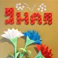 Открытка в технике оригами «9 Мая». Мастер-класс