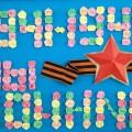 Коллективная работа с элементами, выполненными в технике оригами-мозаика ко Дню Победы. Подготовительная группа.