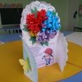 Мастер-класс «Открытка к 8 Марта для мамы»